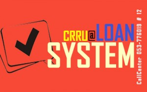 crruloansystem-box-program